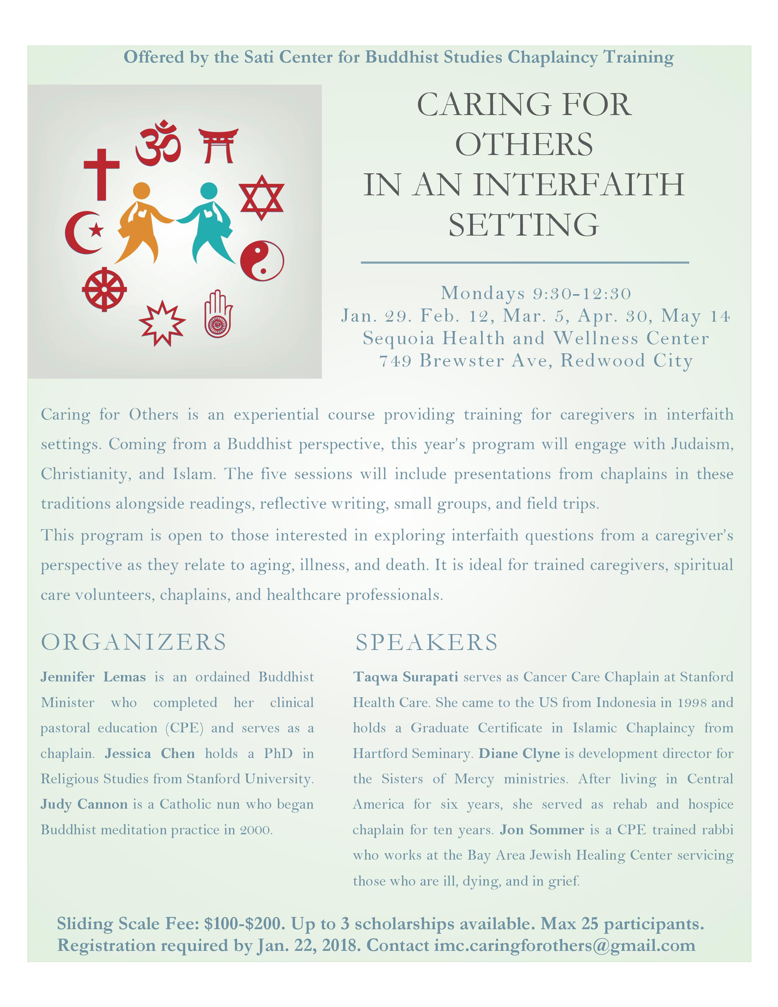 caring for others in an interfaith setting san francisco